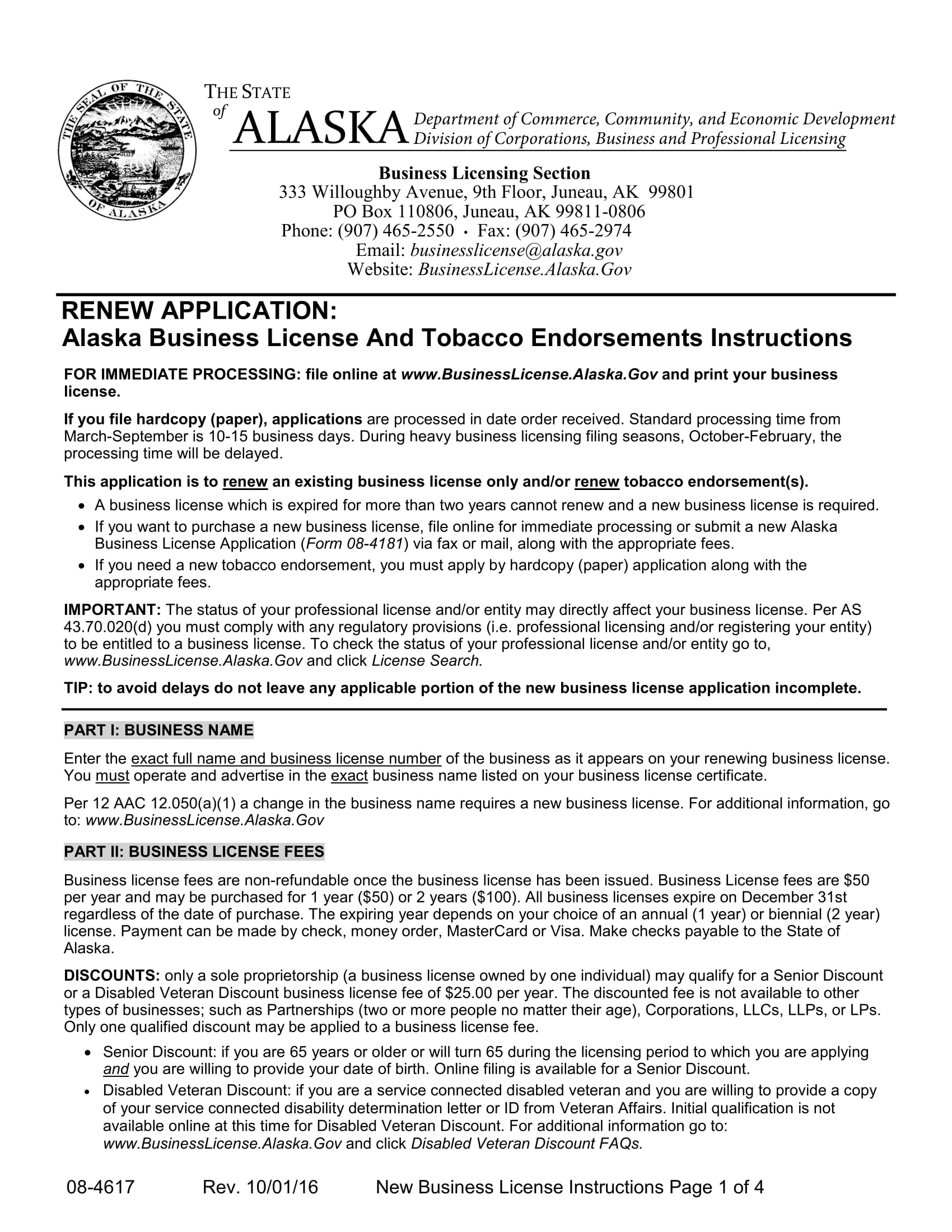 Free Renewal Application Only Alaska Business License Wikiform