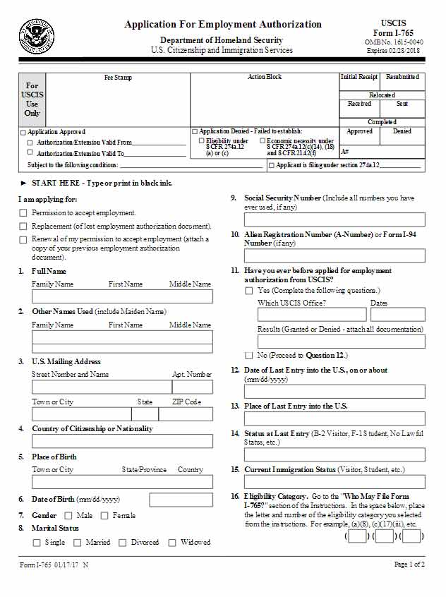 form Job Application Information Card on cover letter, sample completed, free sample, forms fill out, clip art,